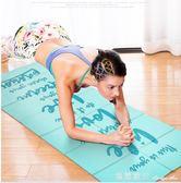 YOMER可折疊便攜式薄款瑜伽墊 迷你超薄防滑小號旅行專業瑜珈裝備 瑪麗蓮安igo
