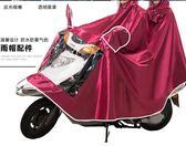 中南摩托車電動車雨衣頭盔式單人雙人加大加厚電瓶車男女騎行雨披小巨蛋之家