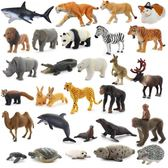 模型玩具 動物玩具兒童TOMY多美卡仿真野生動物模型象獅子老虎鱷魚鯊魚 酷動3C