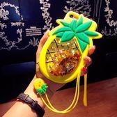 流沙手機殼oppor11s菠蘿液體流沙iPhone7plus手機殼R9oppo 貝芙莉女鞋