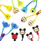 【DD現貨】迪士尼 TSUM TSUM 可愛造型入耳式線控耳機
