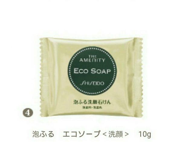 日本原裝資生堂洗顏皂10g