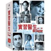 實習醫生 第2季 DVD Grey's Anatomy Season 2 免運 (購潮8)