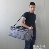 打工出差返校行李包男 簡約可摺疊大容量輕便手提旅行袋女衣服包 海角七號