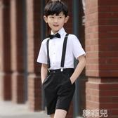 兒童禮服 兒童禮服男六一兒童節短褲背帶套裝學生合唱演出服花童禮服男夏韓 新年禮物