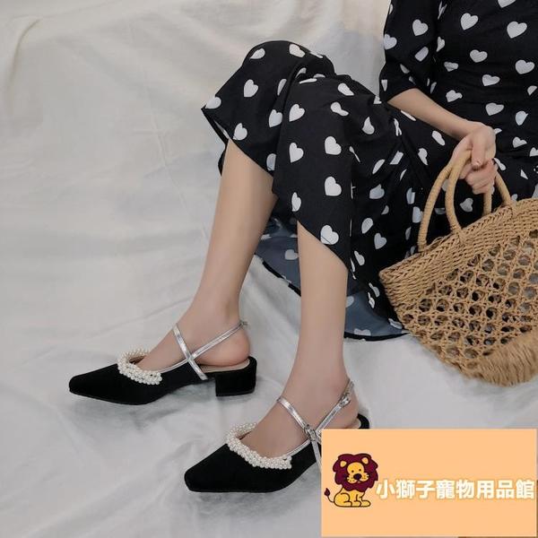 赫本風粗跟仙女高跟鞋包頭瑪麗珍一字扣帶珍珠涼鞋單鞋女【小狮子】