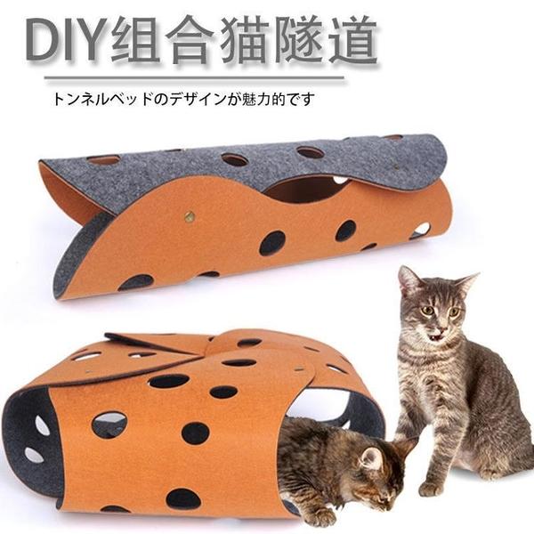 [花戀小舖]跨境新款組合貓隧道貓咪通道滾地龍可拆洗毛氈布貓窩寵物玩具
