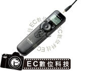 【EC數位】GODOX 神牛 液晶定時 可換線電子快門線 MC30 / MC36 Fujifilm S3 Pro