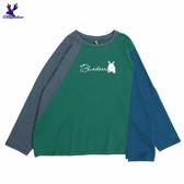 【秋冬新品】American Bluedeer - 翻玩鹿撞色衣 秋冬新款