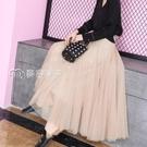 網紗裙3層9米裙擺大擺網紗半身裙高腰中長仙女網紗裙鬆緊腰百搭長裙2月17日發 快速出貨