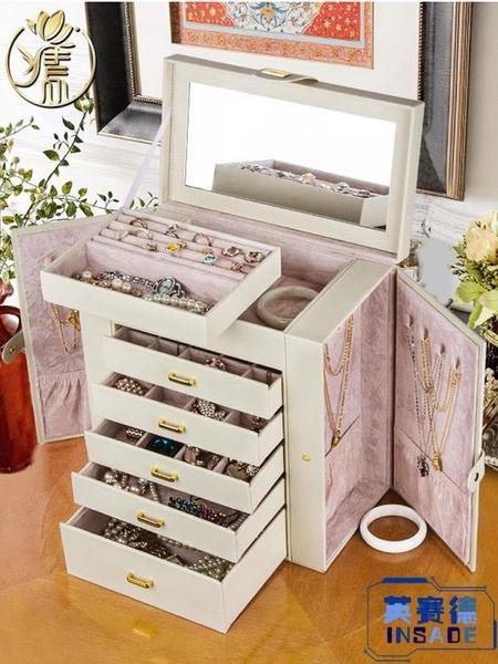 多功能首飾盒手飾品大容量珠寶首飾收納盒戒指盒禮品【英賽德3C數碼館】