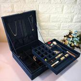 首飾盒公主歐式手飾品首飾收納盒飾品盒歐式帶鎖首飾盒雙層    電購3C