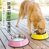 狗狗烤漆不銹鋼碗狗食盆狗碗防滑大號大型犬金毛拉布拉多寵物用品 QG5486『優童屋』