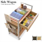 櫃子 書櫃 收納櫃【X0007】曼德爾移動式檔案櫃(原木) MIT台灣製ac 完美主義
