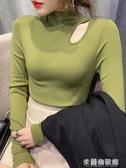 長袖T恤 半高領長袖t恤女秋冬新款韓版純棉上衣露鎖骨修身加絨打底衫 米蘭潮鞋館