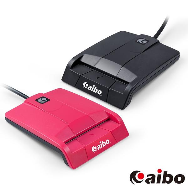 方塊甜心ATM晶片讀卡機 ATM 晶片讀卡機 網路轉帳 自然人憑證金融卡 ATM讀卡機 讀卡器