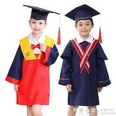幼兒園畢業照服裝兒童博士服小學生畢業袍禮服小博士帽攝影學士服 怦然心動