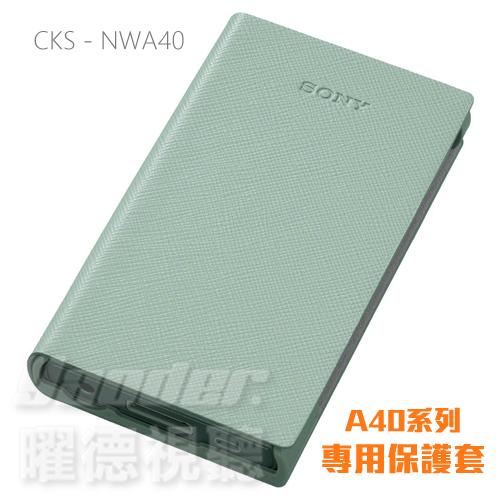 【曜德★新品】SONY CKS-NWA A40 / A50 系列 薄荷綠 專屬保護套 ★台灣公司貨★
