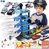 1-2-3歲半周歲男孩女寶寶益智力啟蒙兒童停車場玩具5-6-7歲小孩子  居家物語