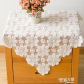 鏤空蕾絲洗衣機電視機冰箱微波爐床頭櫃蓋巾套防塵罩多用方巾蓋布  9號潮人館