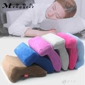 午睡枕 午睡枕趴睡枕頭辦公室桌上小學生午休枕兒童趴趴枕趴著睡抱枕夏季 伊芙莎
