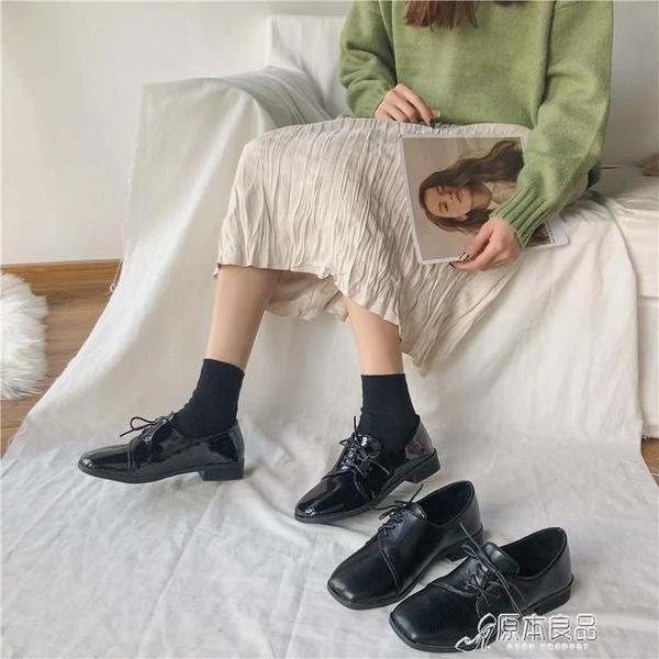 鞋子女潮鞋秋冬季新款英倫風復古粗跟繫帶小皮鞋舒適休閒單鞋【618特惠】
