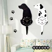 掛鐘 狗狗時鐘裝飾創意鐘錶掛鐘客廳現代簡約個性北歐式掛錶靜音石英鐘T 雙11購物節