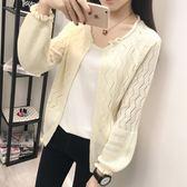 女裝薄開衫韓版寬鬆短款毛衣短外套鏤空針織衫外搭 美好生活居家館