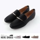 [Here Shoes]休閒鞋-MIT台灣製 皮質鞋面 金屬造型 純色簡約休閒鞋 樂福鞋-ADW459
