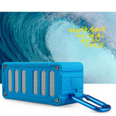 MiFa F6 翰海藍 無線NFC配對 隨身藍牙MP3喇叭 藍芽4.0 IPX4防潑水 防失真 免持通話 可插卡