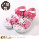 女童鞋 台灣製Hello kitty正版中大女孩專櫃涼鞋 魔法Baby