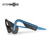 AfterShokz OPENMOVE AS660 骨傳導藍牙運動耳機 藍芽耳機