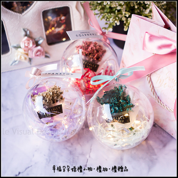 LIWU幸福花語「讓愛發光」乾燥花圓球小夜燈(4色可挑.附精美提袋及小卡)-情人節禮物/畢業禮物