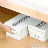 日本進口家用dvd碟片cd盒子光盤收納盒箱塑料專輯游戲碟儲存盒架 雙12購物節