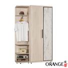 【采桔家居】高爾斯 現代4.2尺開門單抽衣櫃/收納櫃組合(衣櫃+側邊櫃)