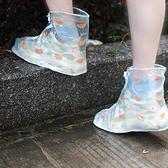韓國可攜帶可愛雨鞋防水時尚鞋套加厚套鞋【雲木雜貨】