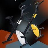 動感單車 兒童動感單車家用超靜音自行車室內健身車運動器材腳踏器械迷你 igo夢藝家