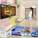 抖音網紅跳舞毯家用單雙人無線電腦電視兩用接口健身瑜伽音樂ATF 韓美e站