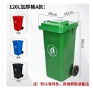 銳拓帶輪子大垃圾桶大號環衛商用戶外分類箱廚房帶蓋方形家用北京 安雅家居館