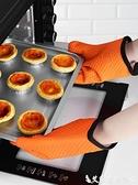 防燙手套 防燙手套加厚硅膠廚房隔熱烤箱手套烘焙耐高溫專用微波爐手套五指 艾家