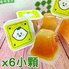 檸檬大叔純檸檬磚 體驗組免運 (25gx6入) 【歐必買】
