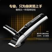 康夫理髮器專業髮廊電推剪剃頭刀家用電動自己剪神器電推子剃頭髮雙十二