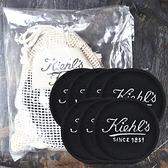 Kiehls 契爾氏 環保水洗化妝棉 (一袋七入) 【橘子水美妝】