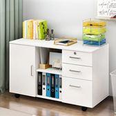 床頭櫃簡易家用經濟型臥室收納柜角柜客廳儲物柜可移動床頭柜邊柜  XY1559 【棉花糖伊人】