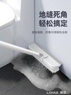 二合一衛生間刷地刷子神器長柄刷廁所浴室硬毛洗地清潔瓷磚地板刷 樂活生活館