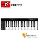 iRig Keys 37 Pro USB 主控鍵盤/MIDI鍵盤【原廠公司貨一年保固/適用Mac & PC】