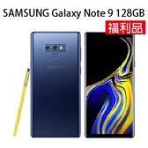 《福利品》SAMSUNG Galaxy Note 9 128GB-藍[24期0利率]