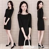 中袖洋裝 春夏新款洋裝修身顯瘦一步裙子中袖清新簡約純色短款打底裙 檸檬衣舍