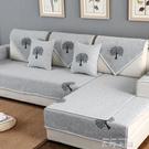四季沙發墊布藝防滑全棉簡約現代沙發套組合沙發坐墊全蓋通用 米娜小鋪iog
