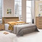 床架【時尚屋】[UZ6]順益淺胡桃6尺加大雙人床UZ6-45-3+45-4不含床頭櫃-床墊/免運費/免組裝/臥室系列